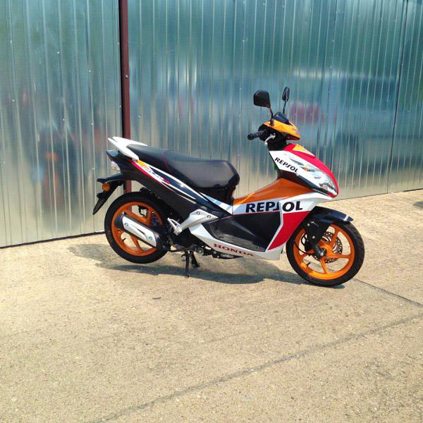 Honda NSC-50R